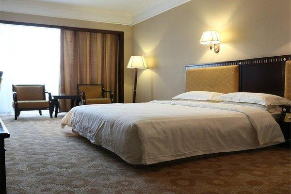 Sheke Boyuan Hotel - фото 2