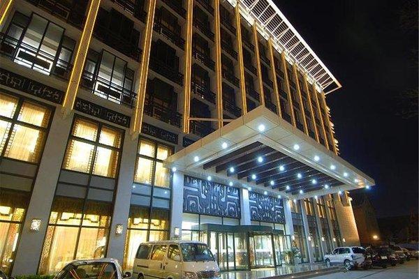 Sheke Boyuan Hotel - фото 21