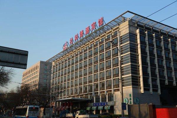 Sheke Boyuan Hotel - фото 22