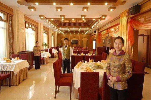 Sheke Boyuan Hotel - фото 8