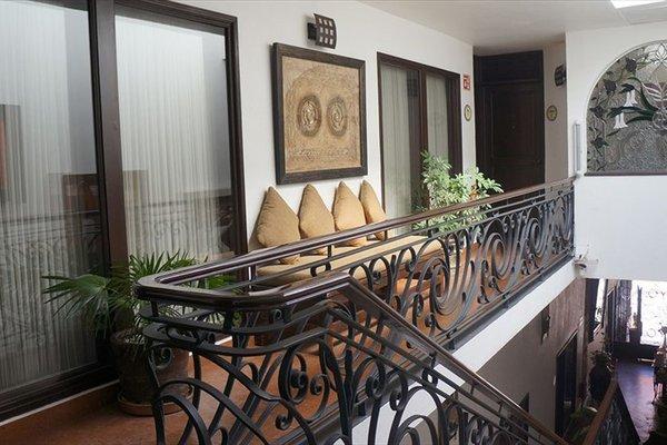 Suites Sofia - фото 15