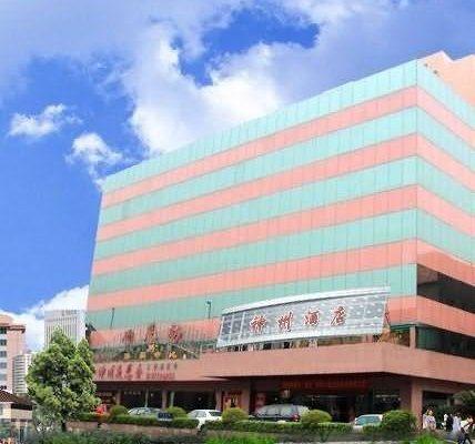 SHEN ZHOU HOTEL, Гуанчжоу