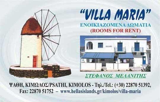 Maria Studios & Rooms - фото 1