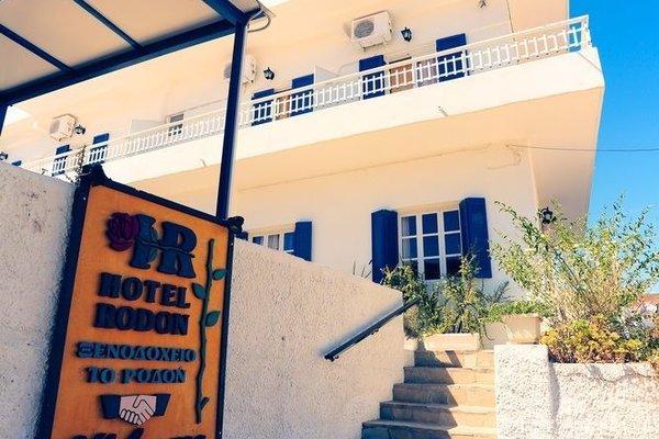 Гостиница «Rodon», Скала