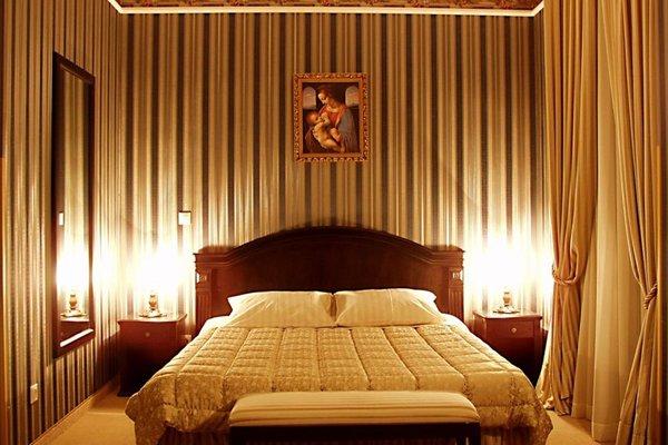 Strimon Garden SPA Hotel - фото 50