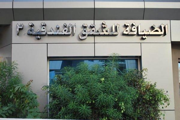 Al Deyafa Hotel Apartments - фото 15