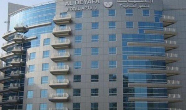 Al Deyafa Hotel Apartments - фото 20