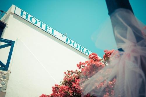 Hotel Dora's - фото 13