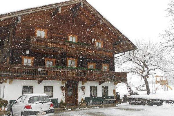Ferienwohnung Schustererhof - фото 22