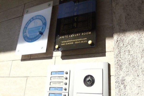 Arete Luxury Room - фото 22