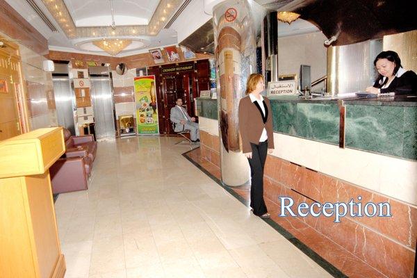 Zain International Hotel - фото 11