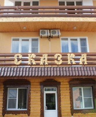 Отель Сказка - фото 22
