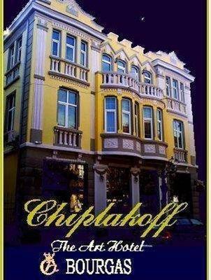 Hotel Chiplakoff - фото 8