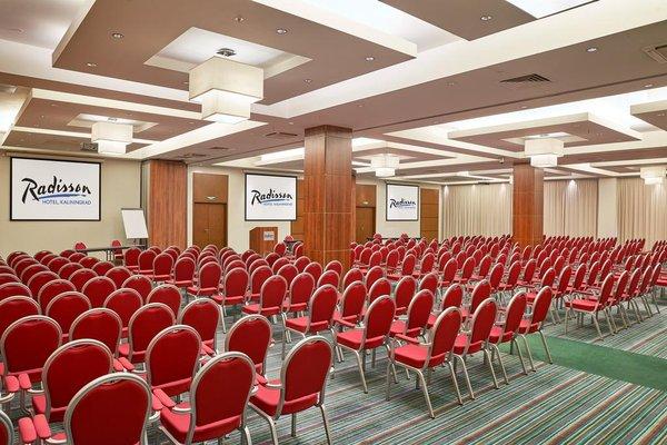Отель Radisson Калининград - фото 17