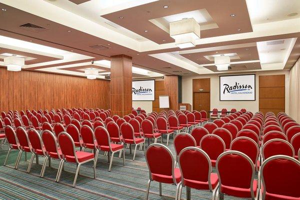 Отель Radisson Калининград - фото 18