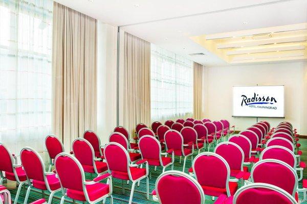 Отель Radisson Калининград - фото 19