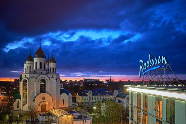Отель Radisson Калининград - фото 23