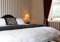 Отзывы Colhurst House, 4 звезды