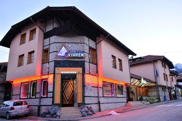 Family Hotel Vihren - фото 23