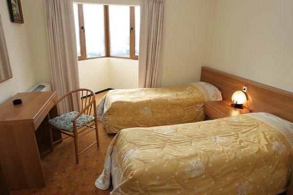 Hotel Bansko - Half Board - фото 2