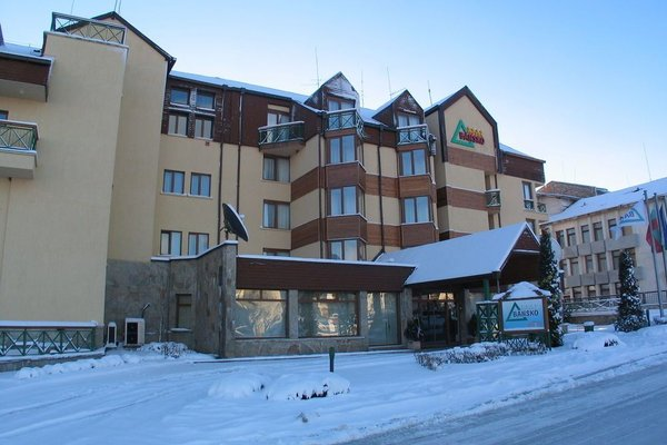 Hotel Bansko - Half Board - фото 22