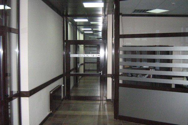 Royal Bansko Aparthotel - фото 20