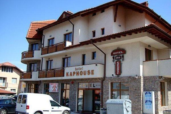 Kap House Hotel - фото 23