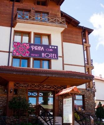 Pirina Club Hotel - фото 22