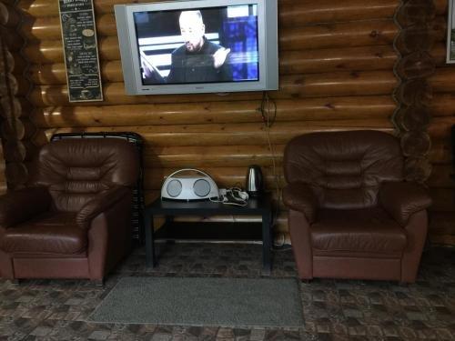 Guest House Banya na Drovakh - фото 19