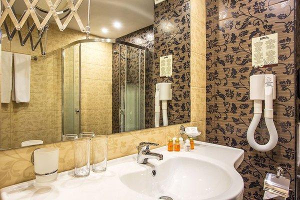 Hotel Laguna Park & Aqua Club - All Inclusive - фото 8