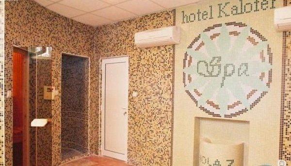 Kalofer Hotel - фото 13