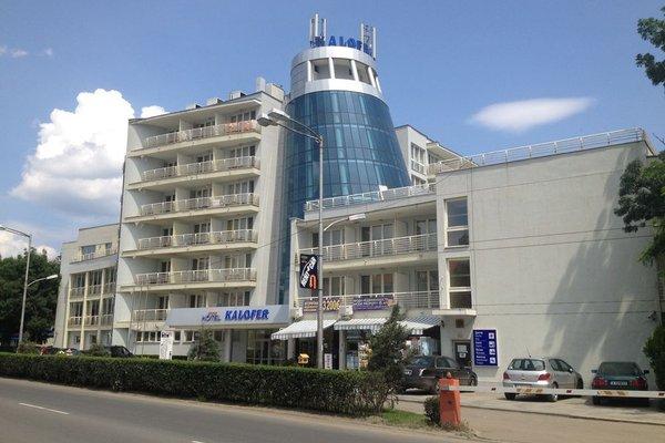 Kalofer Hotel - фото 22