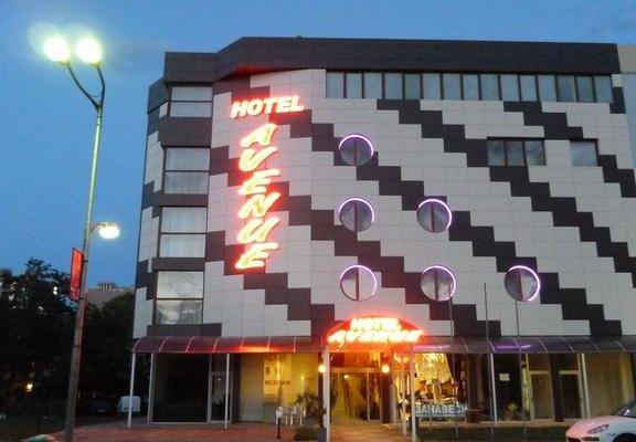 Hotel Avenue - фото 23