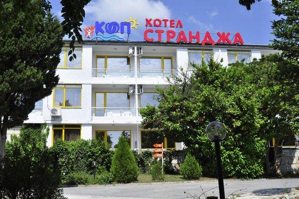 Strandzha Hotel - фото 22