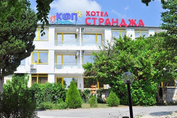 Strandzha Hotel - фото 23