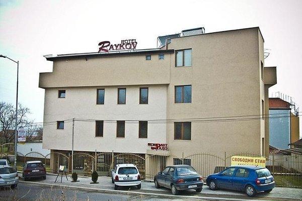 HOTEL RAYKOV - фото 12