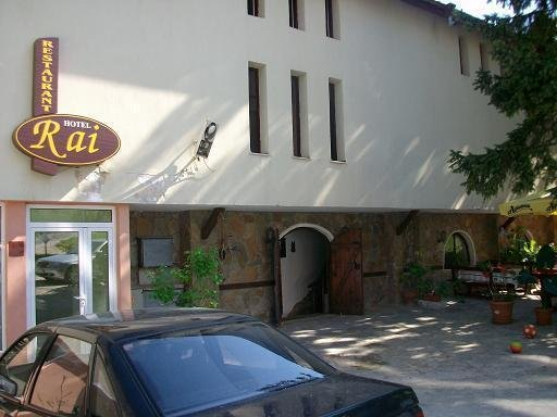 Hotel Rai - фото 23