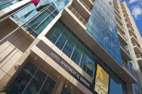 Abidos Hotel Apartment Al Barsha - фото 38