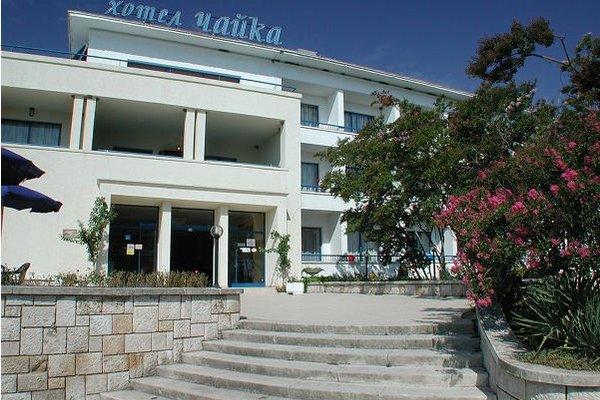 Гостиница «Chaika», Св. Константин и Елена