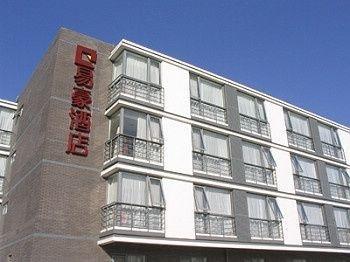 E HOUSE ZPARK HOTEL, Шангди