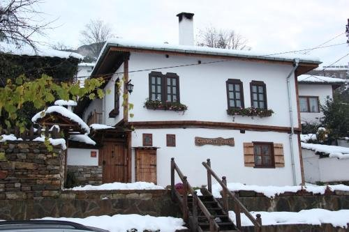 Guest House The Old Lovech - фото 23