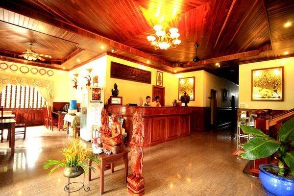 Golden Mango Inn - фото 14