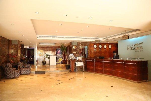 Mirador Hotel - фото 12