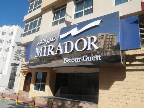 Mirador Hotel - фото 20