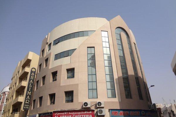 Shalimar Park Hotel - фото 19