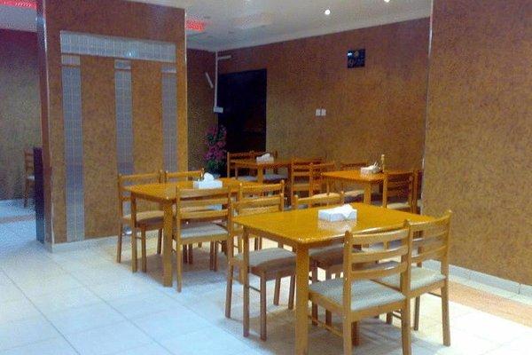 Shalimar Park Hotel - фото 5