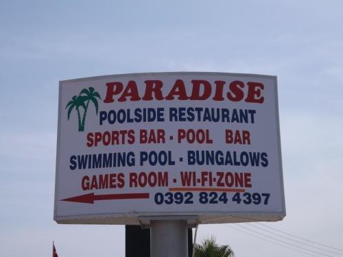 Paradise - фото 7