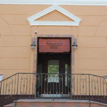 Отель Губернский - фото 23