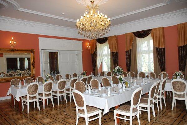 Hotel Palac Borynia - фото 11