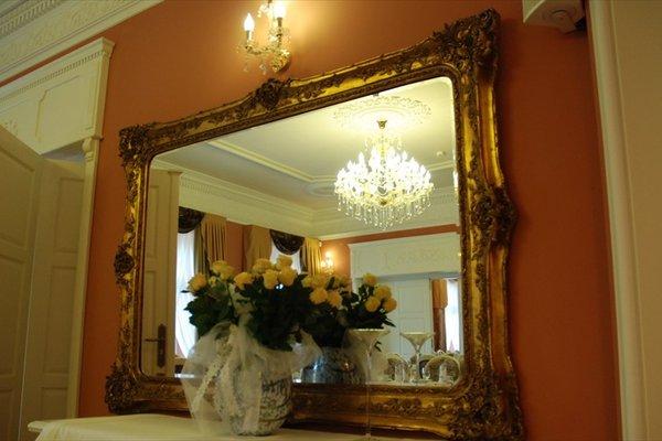 Hotel Palac Borynia - фото 18
